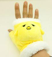 Cheap Wholesale-Japan Anime winter gloves Daomu Plush Warm Gloves Mittens Cosplay Gloves fingerless gloves