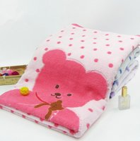 Wholesale Bear by towel embroidery tong quilt baby cotton textile kindergarten children quilt blanket bath towel