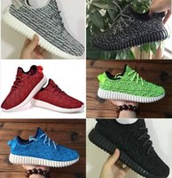 Cheap 350 shoes Best outdoor shoes