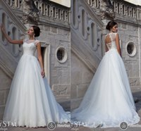Wholesale New Arrival Fashion Wedding Gowns Dresses A Line Crew White Tulle Appliques Cap Sleeve Floor Length Bridal Gowns A Line Backless Lace Up