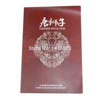 Cheap Wholesale-Yuelong Tattoo Supply Wholesale Professional Tattoo Flash A3 Tang Lion Art Design Sketchbook Free Shipping