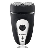 Wholesale shavers FLYCO Double head float whole body washed with water electric shaver FS820