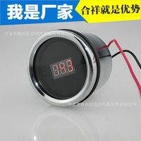 Wholesale The new motorcycle conversion modification voltmeter digital voltmeter modified instrument motorcycle instrument