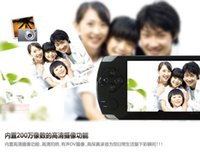 Wholesale Handheld Game Player inch GB PMP MP4 MP5 Game Player With Camera TV out FM games