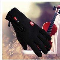 fleece gloves - WINDSTOPPER outdoor ski gloves ride full finger gloves windproof gloves fleece gloves