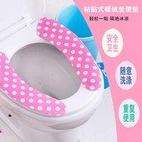 Wholesale F23 without leaving traces dot paste toilet seat warm toilet toilet mat sets