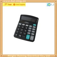 Wholesale calculator TWO POWER solar energy counter digit display