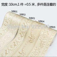 Wholesale new arrival waist waterproof PVC wall sticker affixed bathroom flat lace skirting self adhesive wallpaper cm
