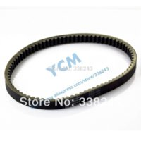 Wholesale ITSUBOSHI X871 Drive Belt Scooter Engine Belt Moped CVT Belt V belts amp V rib Belts Cheap V belts amp V rib Be