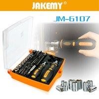 Wholesale Deko US JM cross word precision screwdriver Apple phone Nikon Canon Screwdriver Set