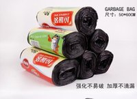 Wholesale New material colored Garbage bags trash bag roll cm dedicated loading trash bags Cleaning products LJD1