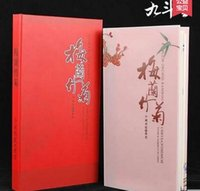 bamboo stamps - Chinese wind characteristics gifts souvenirs collectibles Merlin bamboo and chrysanthemum stamp booklet Paper cut English Handmade paper cu