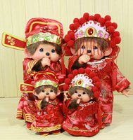 Wholesale Wedding Party Gifts Toys Valentines Birthday Gifts Fashion Plush Stuffed Dolls cm cm China Classical Red Weddings Couples