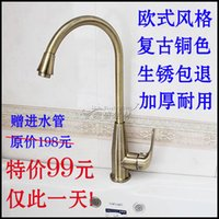 Cheap Kitchen faucet cold and hot water rotary type induction-pipe thickening fashion vintage full wiredrawing copper