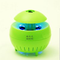baby traps - Anti Mosquito LED Family Household Insect Killers Mosquito Repeller Baby Pregnant Care Special Fly Killer Mosquito Killer Lamp