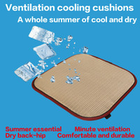 Wholesale Car Office Home summer special intelligent hips full range cooling general ventilation cushion cushions fabric D
