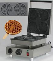 Wholesale waffle maker waffle baker Waffle Toaster Waffeleisen Smile face waffle