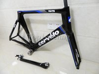 Cheap Glossy Cervelo S5 carhon frames S5 VWD bicycle frame road racing frame size 48 51 54 56cm