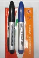 big red express - Single head big oily pen thick pen pen optional red Heland Express