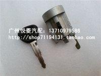 Wholesale Mitsubishi pagerlo v31 v32 v33 ignition lock ignition switch