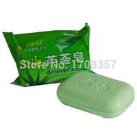 beauty soap - Soap Shanghai Aloe Vera Soap g Whitening Acne moisturizing soap beauty soap bath soap