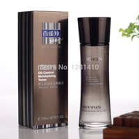 best brands of makeup - Pechoin is Best Brand of China Toner for makeup Men Oil control Moisturizing topspeed lustration120ml