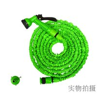 gun water pipe - Expandable Magic flexible Watering Hose Water for Garden Car Pipe Plastic Hoses to Watering with Spray Gun Green