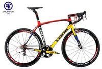 Wholesale 2014 LOOK Brazil Carbon Road bicycle Frame with integrated Aerostem and crankset carbon road bike size XS S M L