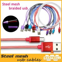 Universal aluminum mesh - Aluminum Steel Mesh Braided Nylon Metal Head Micro USB Cable Cord Charger for Samsung Galaxy S3 S4 S5 HTC Blackberry