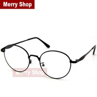 Where To Buy Clear Fashion Glasses Fashion Women Big Round