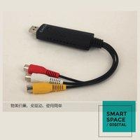 av drive - 1 free drive USB video surveillance video card DV video AV video to turn a laptop TV Converter card