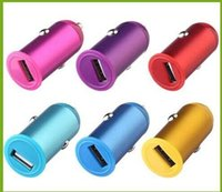 Cheap 1000mah Car Charger metal cover with stable IC design adaptor For Cellphone iPhone 6 5 4 Samsung generall use charging