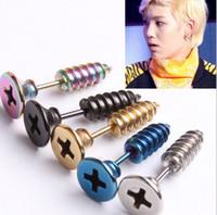 blue stainless steel earring - 5 Colors Fashion Unisex Fine Stainless Steel Whole Screw Stud Earring For Men Women Novelty Jewelry Studs KS