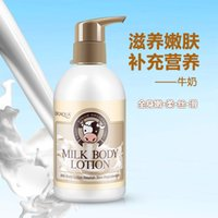 baby care lotion - Milk lotion nourishes the skin hydrating body lotion for baby skin care like Body care Cream g