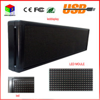 acrylic display signs - high brightness programmable scrolling LED display P13RGB color outdoor LED sign cm by cm