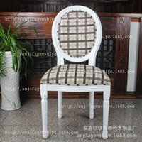 Wholesale Recommended high end solid wood chairs plaid black velvet chair furniture factory direct