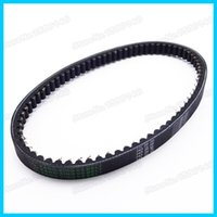 Wholesale 743 CVT Drive Belt For GY6 cc cc Moped Scooter Go Kart Pit Dirt Bike Motorcycle order lt no track