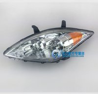 Wholesale for Great Wall Hover H5 Haval European style version combination headlight assembly front headlight headlight headlamp