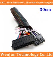 acer laptop psu - 2PCS PSU ATX Pin Female to Pin Male Power Supply Sleeved Cable CORD AWG Wire For Acer Q87H3 AM Q87H3 AM Q87 order lt no track