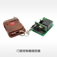 Wholesale wireless remote control access control wireless remote switch