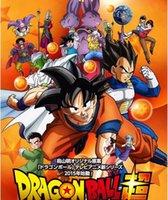 Wholesale Hot Children Cartoon Kids Movies Anime DVD TV show Series Region Region New DHL Free