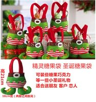 Wholesale Free EMS Christmas Gifts Bag Elf Santa Pants Style Candy Sugars Bags Demon Bags Xmas Cotton Bag for Children Kids Party Decoration Supplies