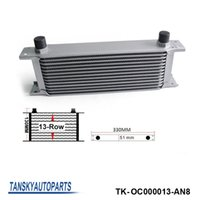 Wholesale High Quality Row Engine Oil Cooler AN8 For Universal With No Logo have in stock TK OC000013 AN8