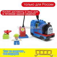 battery operated toy train - FUNLOCK educational toys train battery operated Train toy MF002082B