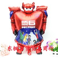 Foil Balloon armour coat - Big Hero Series Children s Cartoon Toys Balloon Baymax Armour Baymax Super Foil Air Ball Kids Birthday Decoration Child Globos