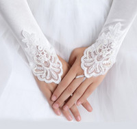 Bridal Gloves amazing beads - Cheap Amazing White Ivory Beaded Appliques Lace Fingerless Bridal Cocktail Gloves Accessories For Wedding