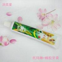 Wholesale 10pcs Tourmaline propolis toothpaste whitening teeth toothpaste scouring toothpaste whitening care