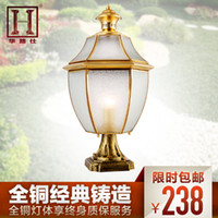 antique post lamps - Shi Hua Road Garden Continental lawn light lawn lights garden lights outdoor lights Outdoor Antique lamp post fixtures