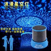 Wholesale Fabulous Starry Projector DIY Star Projector Moon Lamp Kids Bedroom Night Light