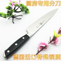 beef vegetables - inch Cooking tools of Special chromiumplated summiteer sub knife beef vegetable fruit bar knife hot in west country